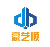 重庆脚手架搭建